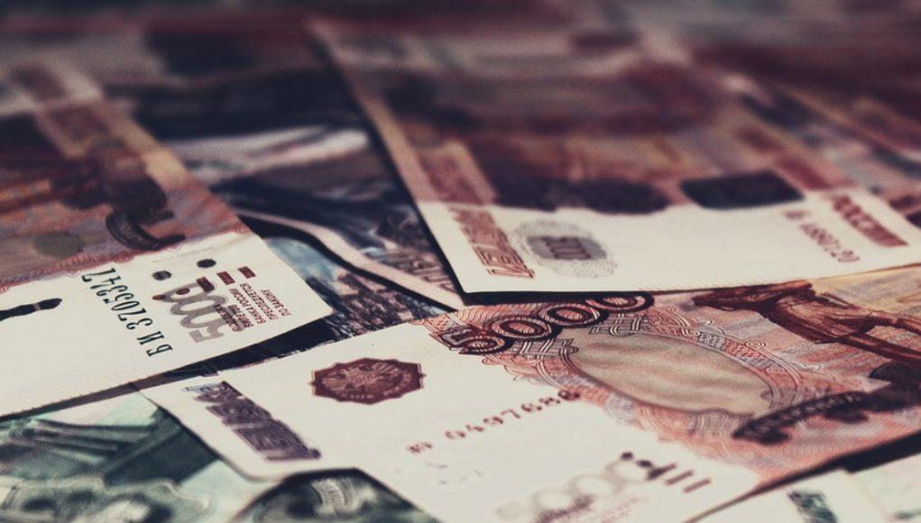 Подать заявку на кредит в ак барс банке онлайн