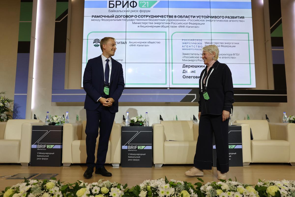 Иркутская нефтяная компания и Минэнерго России заключили соглашение о сотрудничестве по устойчивому развитию