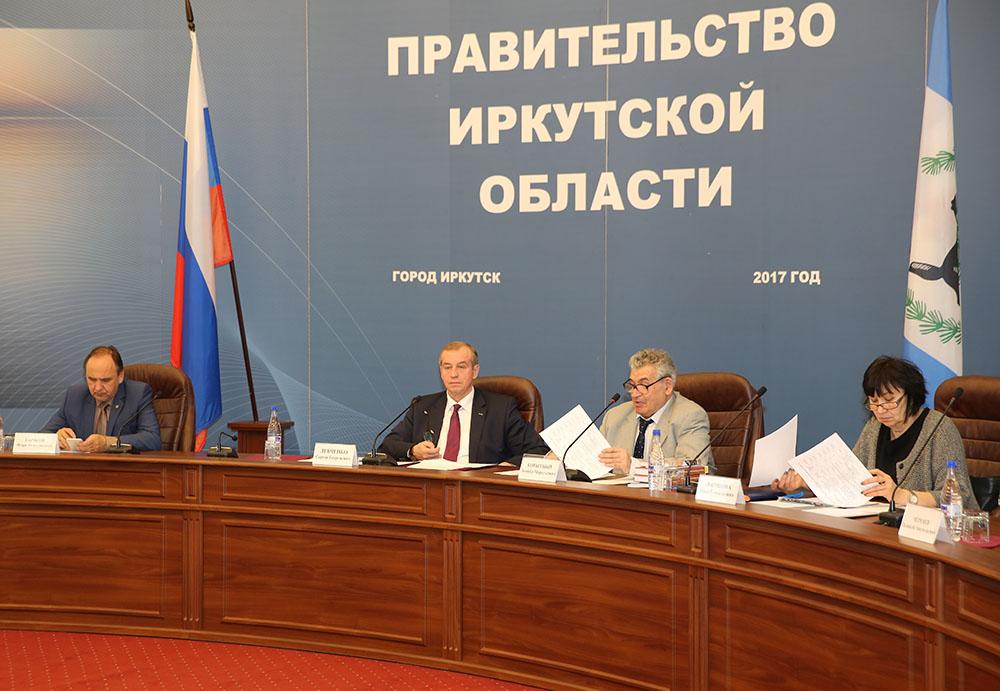 Заседание попечительского совета Иркутского областного отделения Русского географического общества
